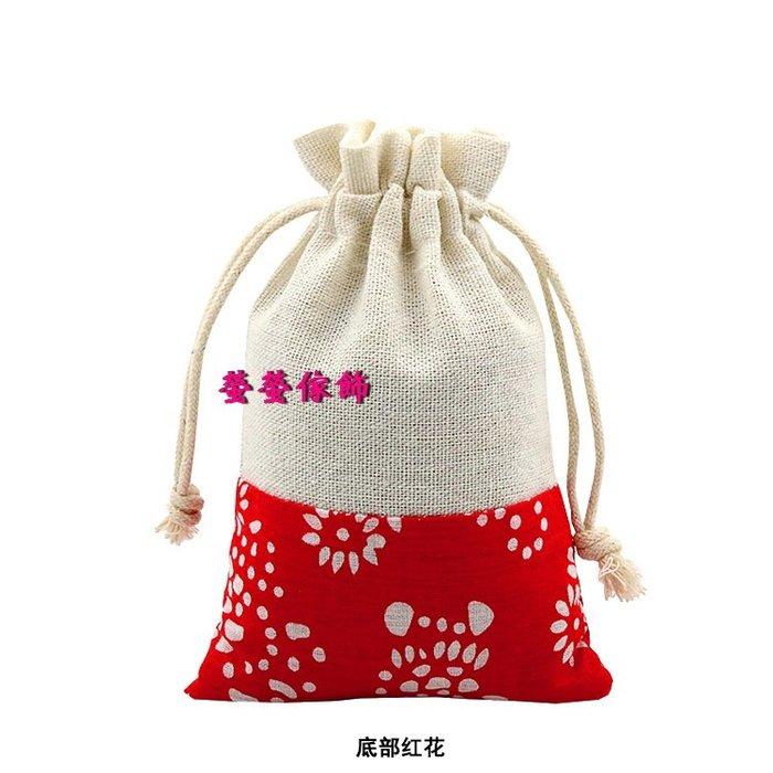 【螢螢傢飾】10x14 棉麻布袋 抽繩袋 束口袋 萬用收納袋 手工皂包裝袋 拉繩袋 收納袋