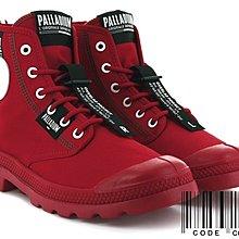 =CodE= PALLADIUM PAMPA LITE OVERLAB 電繡貼布咬標輕量軍靴(紅)76639-625 男