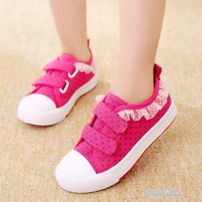 童鞋 兒童帆布鞋子小白鞋童鞋男童寶寶女童板鞋秋季鞋兒童布鞋運動鞋女