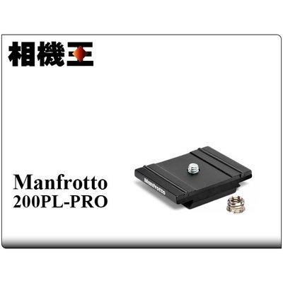☆相機王☆Manfrotto 200PL-PRO 快拆板〔RC2、Arca-Swiss系列雲台適用〕200PL (4)