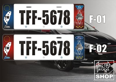 【STREET PARK】訂製 歐盟 車牌裝飾 福特 FORD FOCUS  RS ST【原價780$ 特價 580$】 台中市