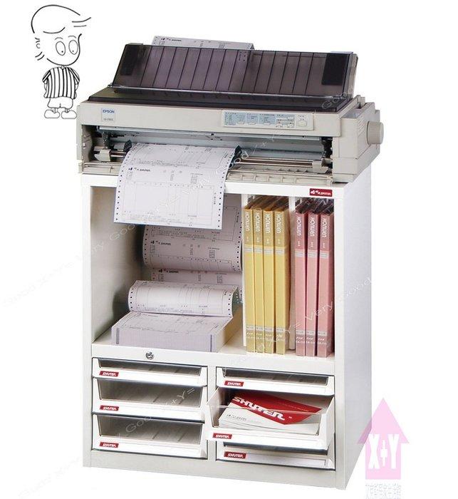 【X+Y時尚精品傢俱】 辦公櫥櫃系列-樹德 A4XM2-4H2P2V 資料櫃.文件櫃.傳真機櫃   OA辦公傢俱