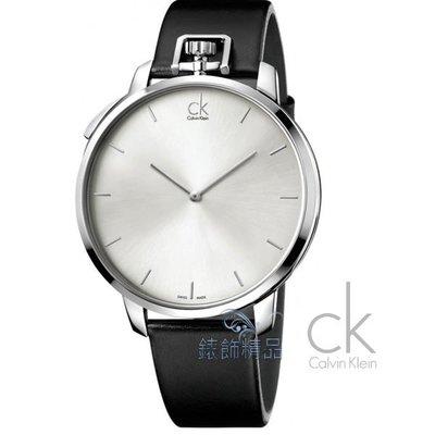 【錶飾精品】CK Calvin Klein K3Z211C6 時尚型男 銀白面 黑皮帶 男錶/座錶/懷錶/腕錶