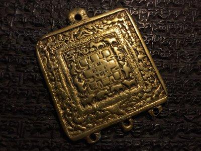 小西藏 特殊方型九宮八卦銅件 大尺寸 鎮宅 殊勝 老件 蓮花生大士