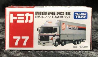 《GTS》TOMICA 多美小汽車 NO77 日野日本通運車貨號80137