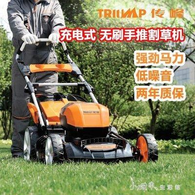 割草機傳峰58V手推式割草機充電式電動割草機除草機草坪修剪機推草機