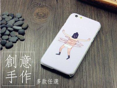 蝦靡龍美【PH481】糖果色搞怪逗逼呼啦圈蘋果 5S iPhone 6 plus case 創意原創 手機殼 保護殼
