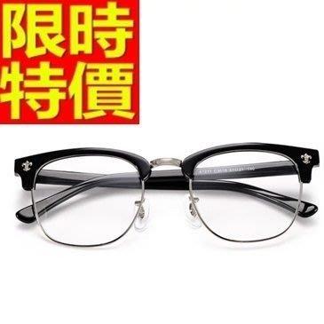 眼鏡框 鏡架-時尚圓框半框式復古男配件6色64ah30[獨家進口][米蘭精品]