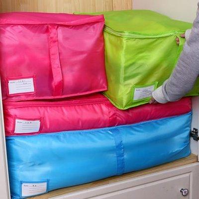 換季收納 牛津布衣物防塵收納袋 超大容量 可手提 棉被袋 內衣 襪子 衣服 整理【SA Girl】