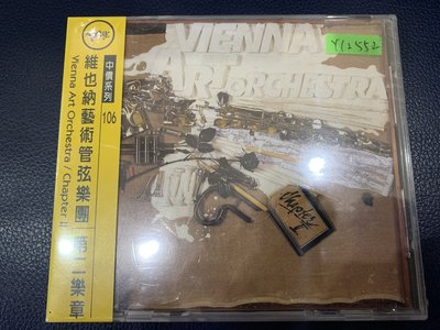 *還有唱片行*VIENNA ART ORCHESTRE / CHAPTER 1 全新 Y12552 (149起拍)