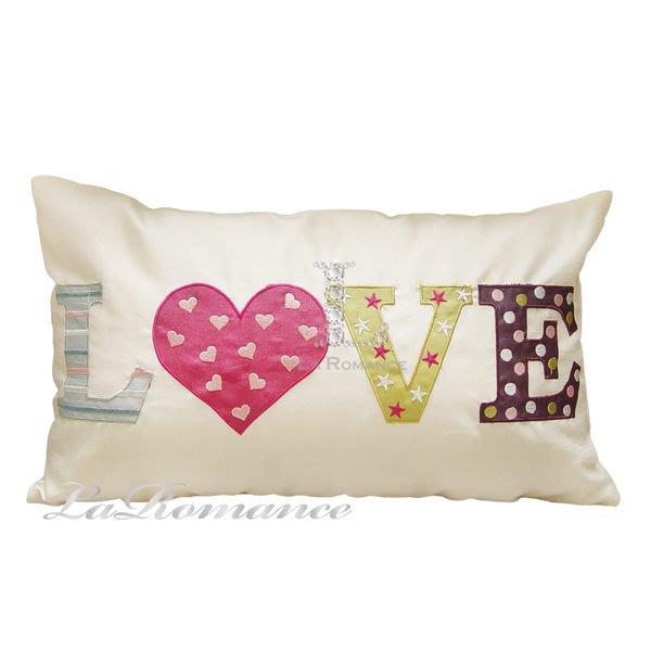 【芮洛蔓 La Romance】COCORO 兒童家飾 - LOVE 腰枕 / 抱枕 / 靠枕 / 靠墊 / 情人節