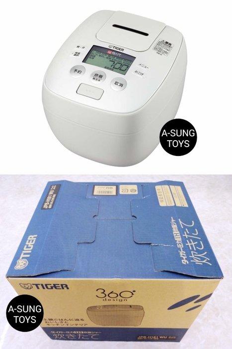 【空運】 TIGER 虎牌 JPB-H181 壓力IH炊飯電子鍋 壓力IH電子鍋 5層遠紅外線特厚內鍋 10人份 十人份