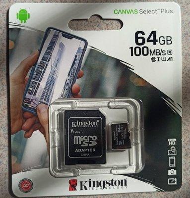 ***萊爾富***第一大廠 終身保固 金士頓 microSD 64GB 64G 速度升級 100M/s 含轉卡 高速卡 記憶卡 板橋 可面交
