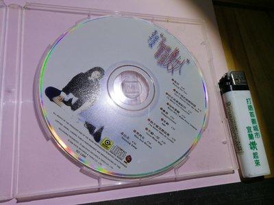銘馨易拍重生網 108CD01李度 寧願做個傻女人 1994年 滾石 RD-1286 無IFPI 原版CD片 保存如圖