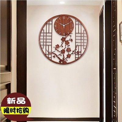 時鐘 掛鐘 掛鐘客廳家用時尚中國風掛墻時鐘掛表藝術裝飾壁掛新中式創意鐘表