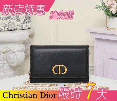 Dior 迪奧 時尚女生斜背包 百搭側背包 真皮鏈條包 女生包包 兩用包 肩背包 錢夾 斜挎卡包 手機包 手拿包 大容量
