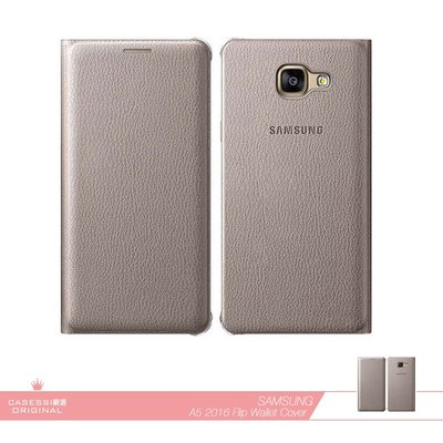 Samsung三星 原廠Galaxy A5 (2016)專用 皮革翻頁式 可插卡 /側掀書本式皮套【公司貨】金色