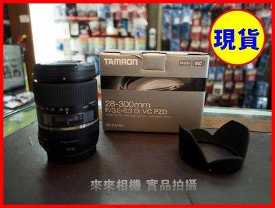 來來相機 (A010)TAMRON 28-300mm F3.5-6.3 Di VC PZD 現貨 CANON 台中市