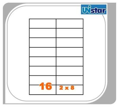 【量販2盒】裕德 電腦標籤 16格 US4462 三用標籤 列印標籤 量販型號可任選