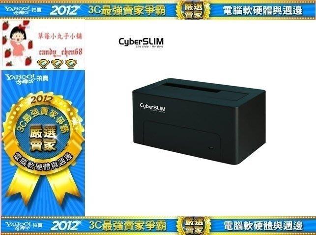 【35年連鎖老店】CyberSLIM S1-DS 6G 2.5吋&3.5吋 硬碟外接盒有發票/可全家/保固一年