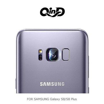 全新 QinD SAMSUNG 三星 S8 / S8 Plus S8+ 鏡頭玻璃貼 鋼化膜 保護 防刮 高雄可面交