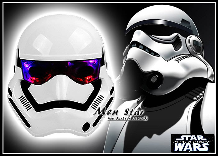 [免運費] STAR WARS 天行者的崛起 LED 冷光面具 風暴兵 COSPLAY 玩具 星際大戰 帝國暴風兵 模型