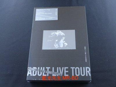 [藍光BD] - 盧廣仲 : 11週年 大人中演唱會 BD + 2CD 三碟精裝版 ( 台灣正版 )