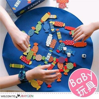 HH婦幼館 兒童智力訓練糖果型狀記憶遊戲 玩具 桌遊【3C086M756】