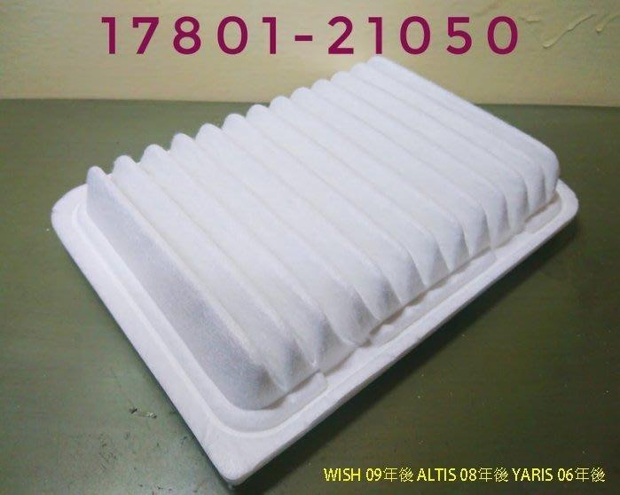 (C+西加小站)豐田 TOYOTA  RAV4 2.0 空氣蕊 空氣濾清器 2010年後