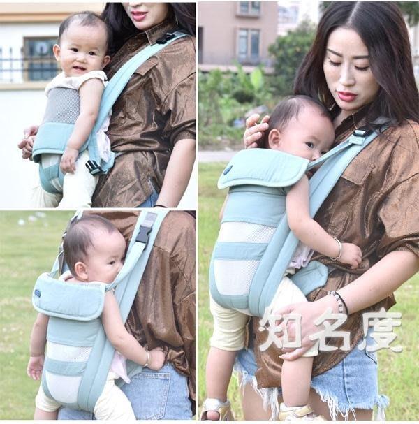 免運~背帶 嬰兒背帶前抱式后背多功能寶寶外出輕便簡易初生老式幼兒前后兩用 3色 【卓越名坊】