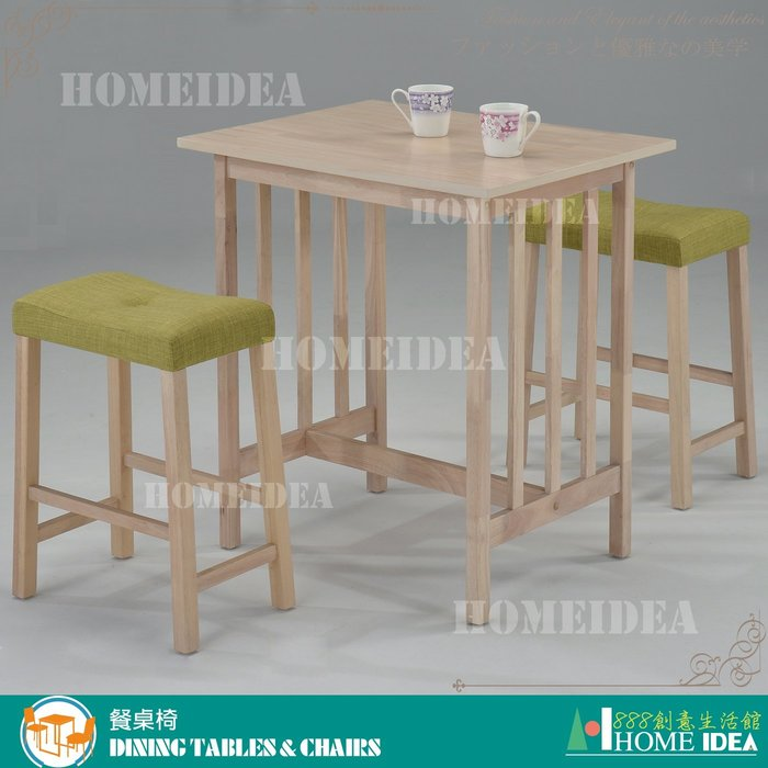 『888創意生活館』022-ST1WR水洗白吧台桌$2,500元(17-1餐廳專用餐桌餐椅cafe咖啡廳美食)屏東家具