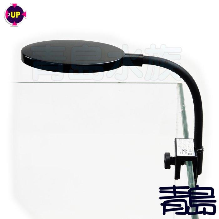 AA。。。青島水族。。。PRO-LED-MO-N-B台灣UP雅柏---LED迷你夾燈 蛇管白燈 馬卡龍色系==橢圓/黑