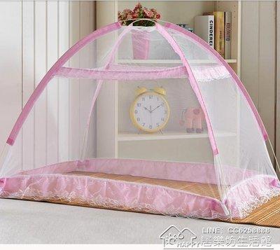 嬰兒蚊帳罩寶寶蚊帳新生兒童bb床防蚊罩無底蒙古包免安裝可折疊  YYJ