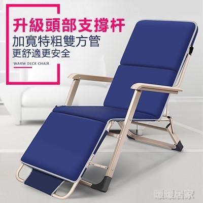 午睡椅折疊床單人午休椅行軍床NNJ-1233【暖暖居家】