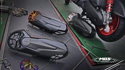 MOS 空力傳動蓋 導風傳動蓋 勁戰四代 勁戰五代 BWSR BWSX 傳動蓋 五代 四代 勁戰 BWS R