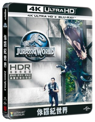 (全新未拆封)侏羅紀世界 侏儸紀世界 Jurassic World 4K UHD+藍光BD 雙碟鐵盒版(傳訊公司貨)