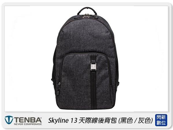 ☆閃新☆Tenba Skyline 13 Backpack 637-615 天際線後背包 相機包 背包 配件包(公司貨)