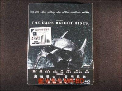 [藍光BD] - 黑暗騎士:黎明昇起 The Dark Knight Rises 雙碟鐵盒限定版 ( 得利貨 ) - 贈送筆記本