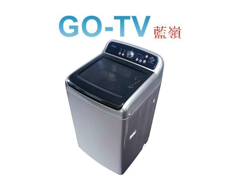 【可議價】HERAN 禾聯 10.5KG手洗式洗衣機 (HWM-1152) 台北地區免費運送+基本安裝
