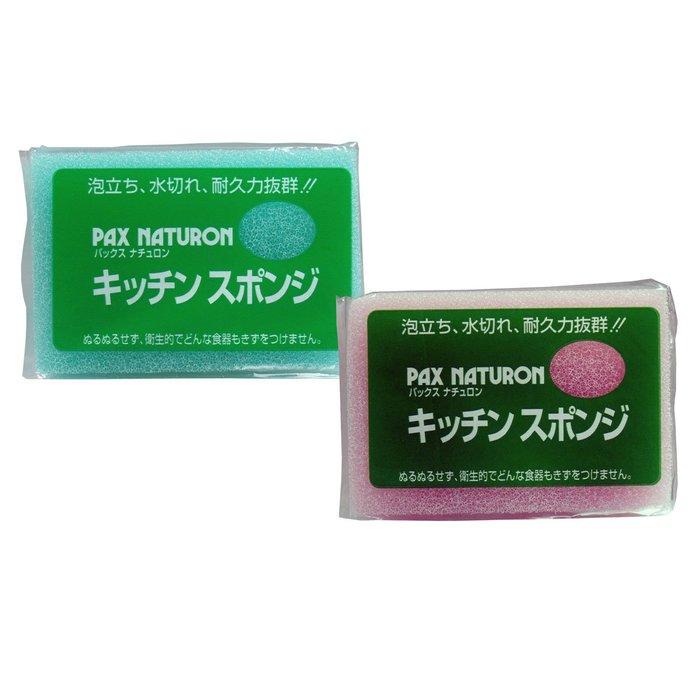 日本製太陽油脂PAX NATURON洗碗清潔海綿隨機出貨