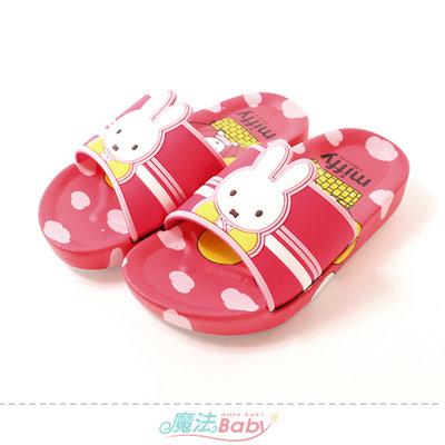 女童鞋 國際名牌米飛兔授權正版舒適拖鞋 魔法Baby sk1068