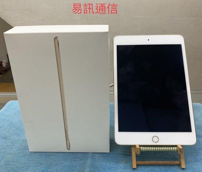 易訊通信~~二手 Apple iPad mini 4 Wi-Fi 64GB 金色