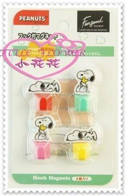 ♥小公主日本精品♥ Hello Kitty 史努比 磁鐵掛勾/冰箱掛鉤/磁石掛鉤/掛鉤 糊塗塔克56976007