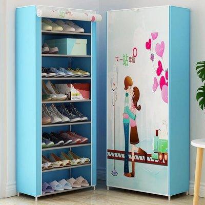 鞋架簡易經濟型家用家里人組裝宿舍多層防塵多功能鞋架省空間鞋櫃  igo