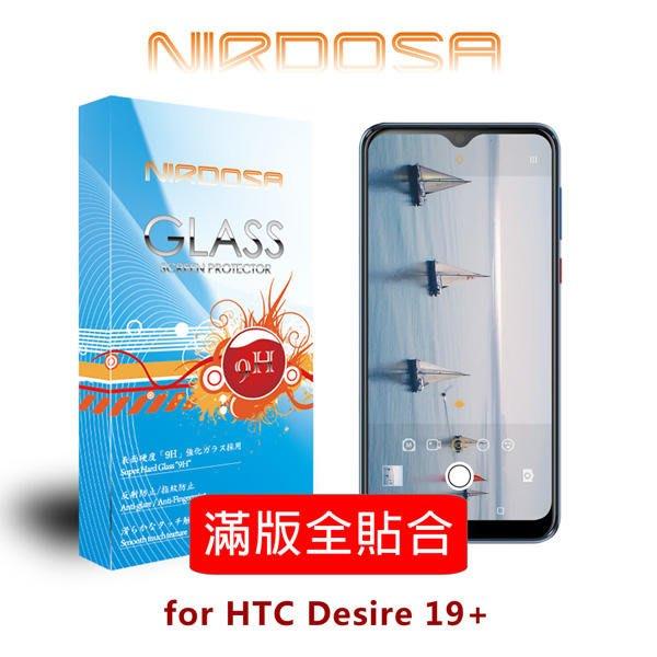 【愛瘋潮】NIRDOSA 滿版全貼合 HTC Desire 19+ 鋼化玻璃 螢幕保護貼