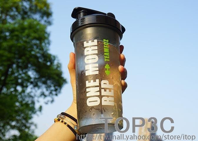 腹愁者蛋白粉搖搖杯便攜運動水杯大容量健身杯子水壺奶昔杯帶刻度