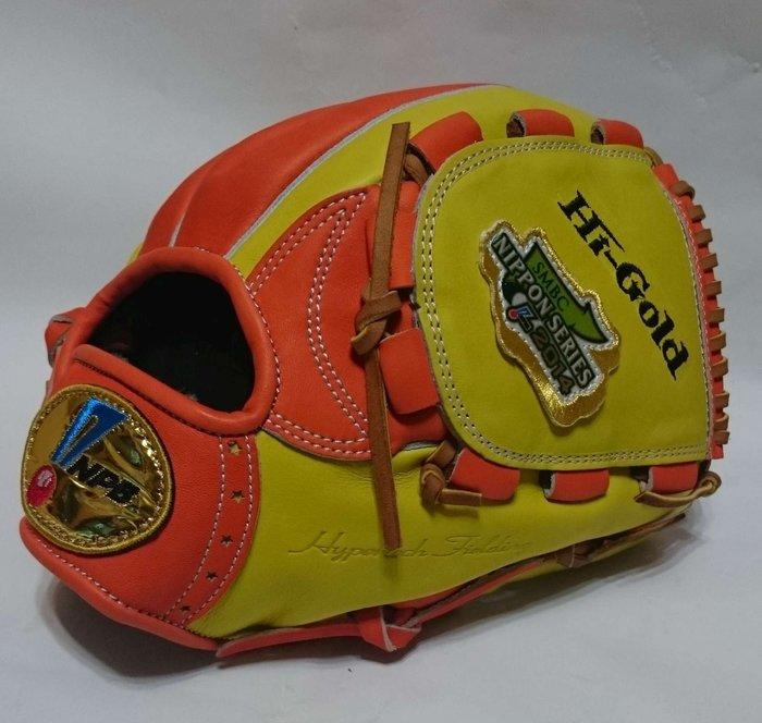 貳拾肆棒球--日本帶回限定品HI-GOLD日本一總冠軍甲子園球場開球手套
