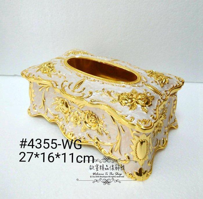 ~*歐室精品傢飾館 *~鄉村風格 法式宮廷風 典雅 刷金 金玫瑰 紙巾盒 合金 面紙盒 居家 擺飾 裝飾 ~新款上市~