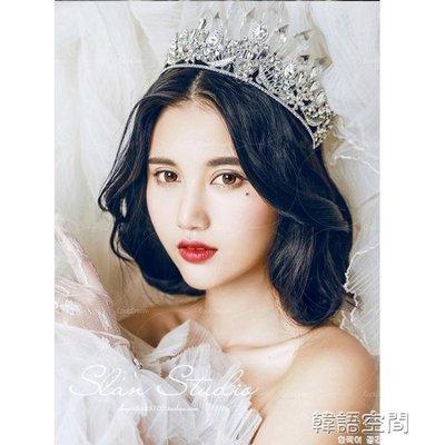 婚紗飾品新娘頭飾歐式巴羅克大皇冠發飾耳環套裝結婚王冠