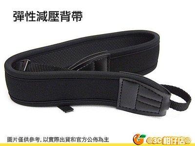 @3C 柑仔店@ 通用型 DSLR 單眼 數位相機 減壓背帶 彈性防滑 承重2kg for canon sony nikon Fujifilm